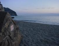Spiaggia ichitana